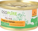 アーテミス オソピュアグレインフリー ツナ&パンプキン缶