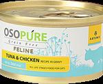 アーテミス オソピュアグレインフリー ツナ&チキン缶