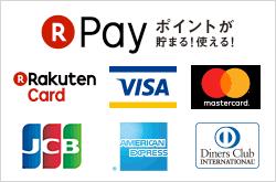 支払いロゴ