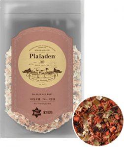 プレイアーデン 100%有機ベジグルメ フレーク野菜
