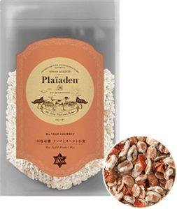プレイアーデン 100%有機ベジグルメ リンゴとスペルト小麦