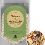 プレイアーデン100%有機ベジグルメ穀物と野菜のフレーク