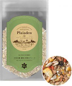 プレイアーデン 100%有機ベジグルメ 穀物と野菜のフレーク