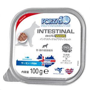 FORZA10 インテスティナルアクティウェット