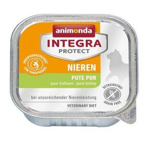 animonda インテグラプロテクト 腎臓ケア 七面鳥のみ100g(猫用)