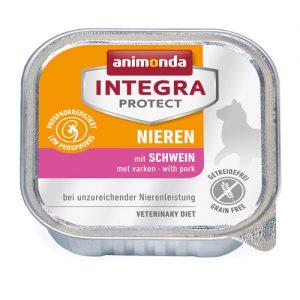 animonda インテグラプロテクト 腎臓ケア 豚100g(猫用)