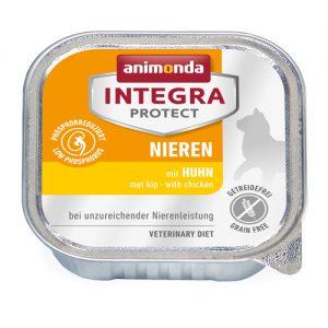 animonda インテグラプロテクト 腎臓ケア 鶏100g(猫用)