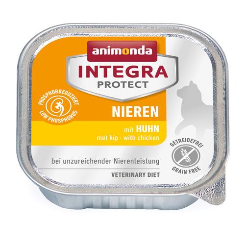 アニモンダ インテグラプロテクト 腎臓ケア 鶏(100g)(猫用)