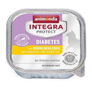 animonda インテグラプロテクト 糖尿ケア 鶏レバー100g(猫用)