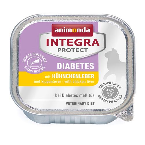 アニモンダ インテグラプロテクト 糖尿病ケア 鶏レバー(100g)(猫用)