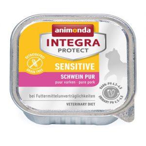 animonda インテグラプロテクト アレルギーケア 豚のみ100g(猫用)
