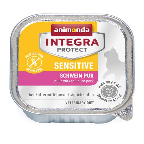 アニモンダ インテグラプロテクト アレルギーケア 豚のみ(100g)(猫用)