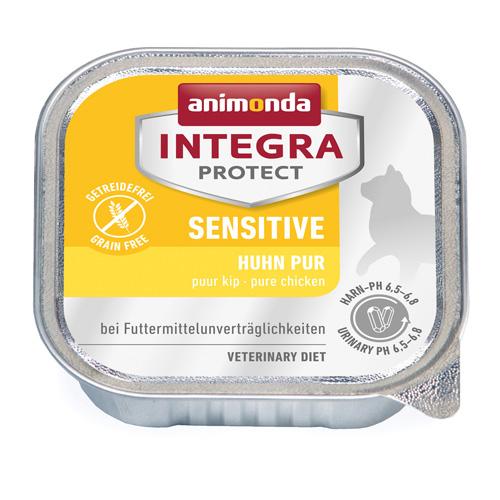 アニモンダ インテグラプロテクト アレルギーケア 鶏のみ(100g)(猫用)