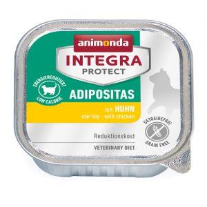 animonda インテグラプロテクト 肥満ケア 鶏100g(猫用)