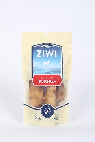 ZiwiPeak(ジウィピーク)オーラルヘルスケア デンタルチュー(鹿のひづめ)